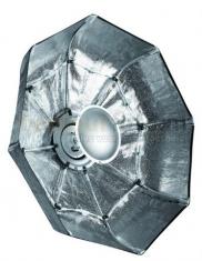 Falcon Eyes FESR-70S Opvouwbare Beautydish 70 cm