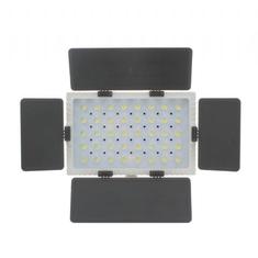 Linkstar VD-405V-K2 LED Lamp Set incl. Accu's